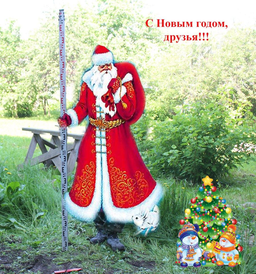 Дед Мороз археолог